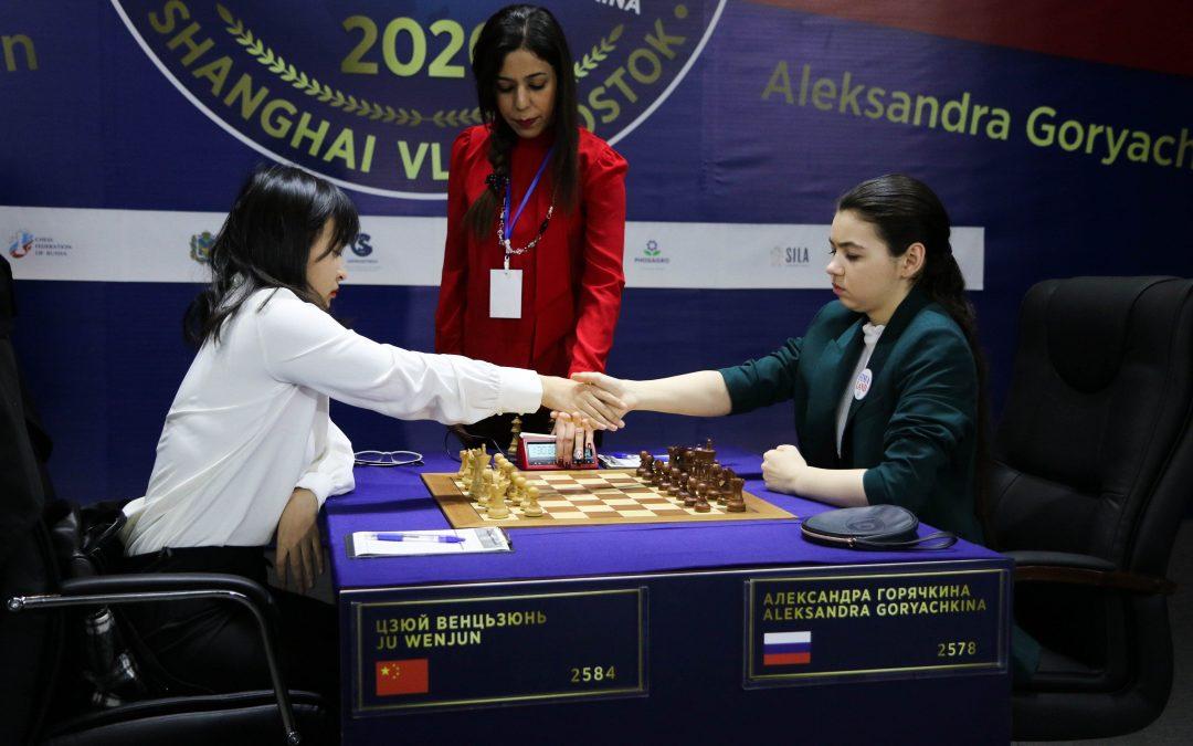 Campeonato Mundial de Ajedrez Femenino